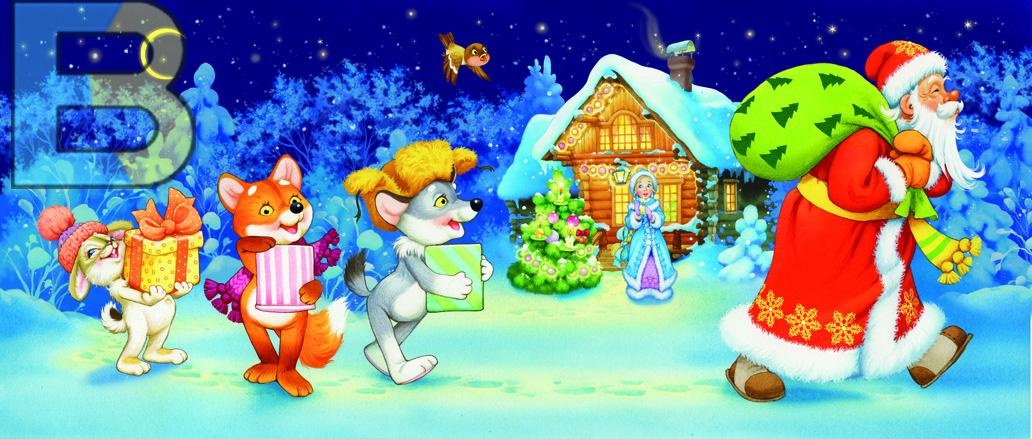 Скачать мп3 новогодние песни для детей